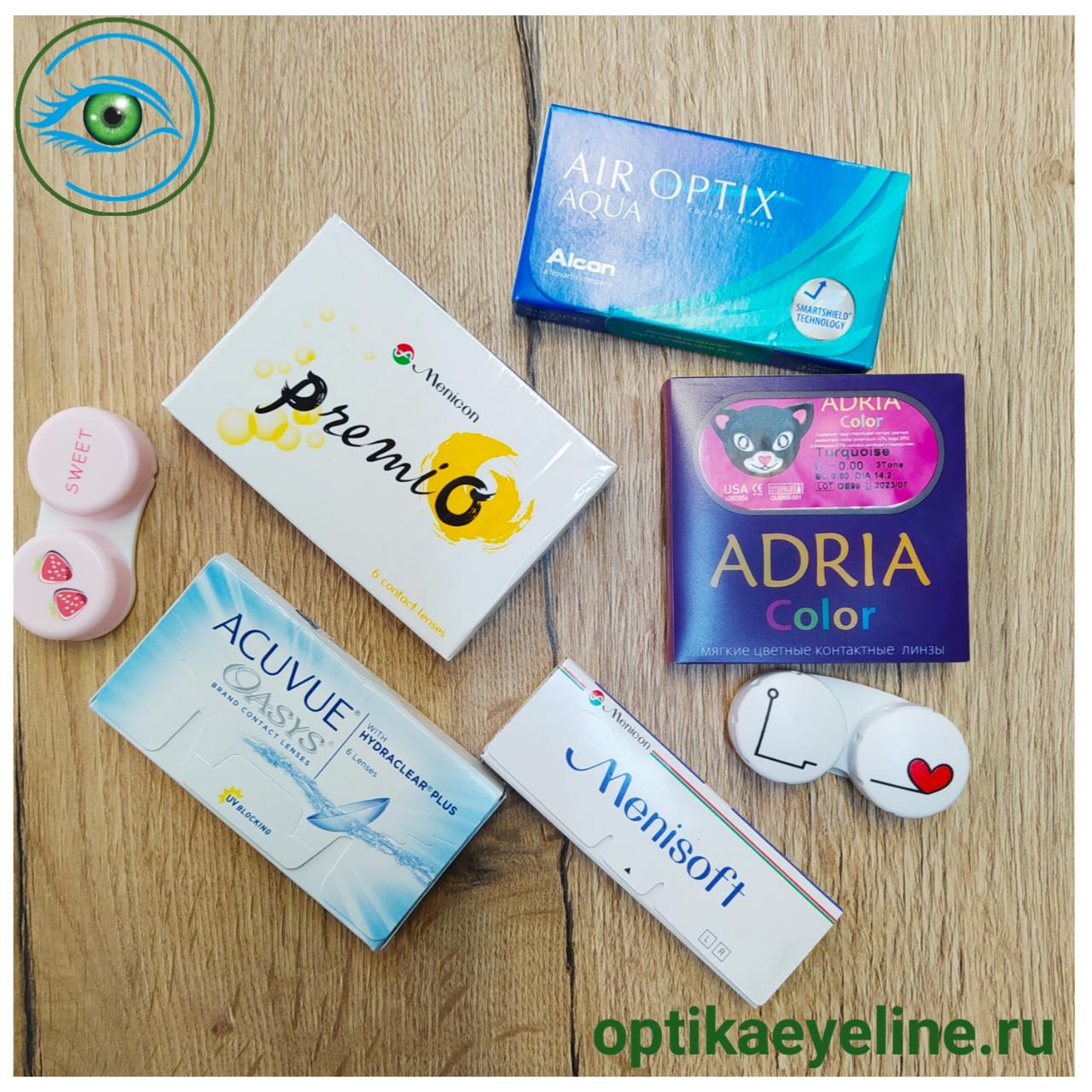 контактные линзы в оптике Eyeline Новороссийск